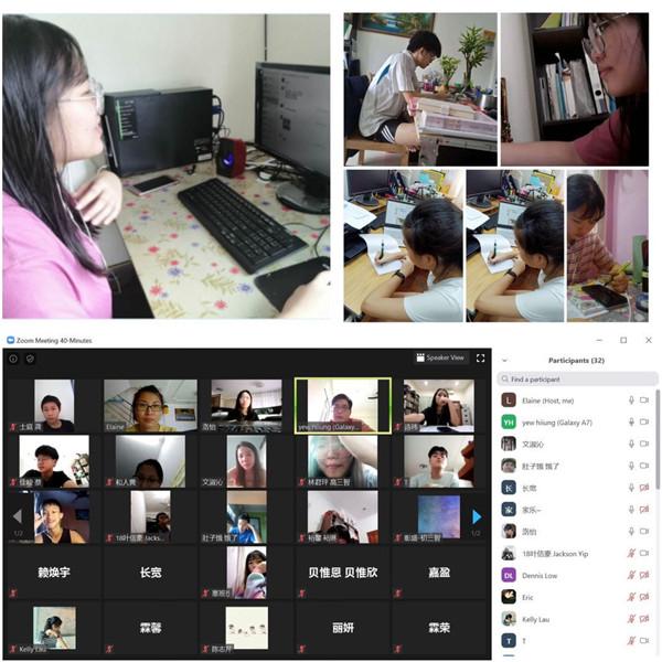 营员们参与网上夏令营活动.jpg