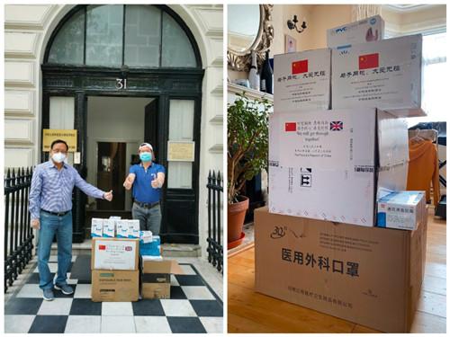中国驻英国大使馆分别两次向英国连江同乡会捐赠的抗疫物资.jpg