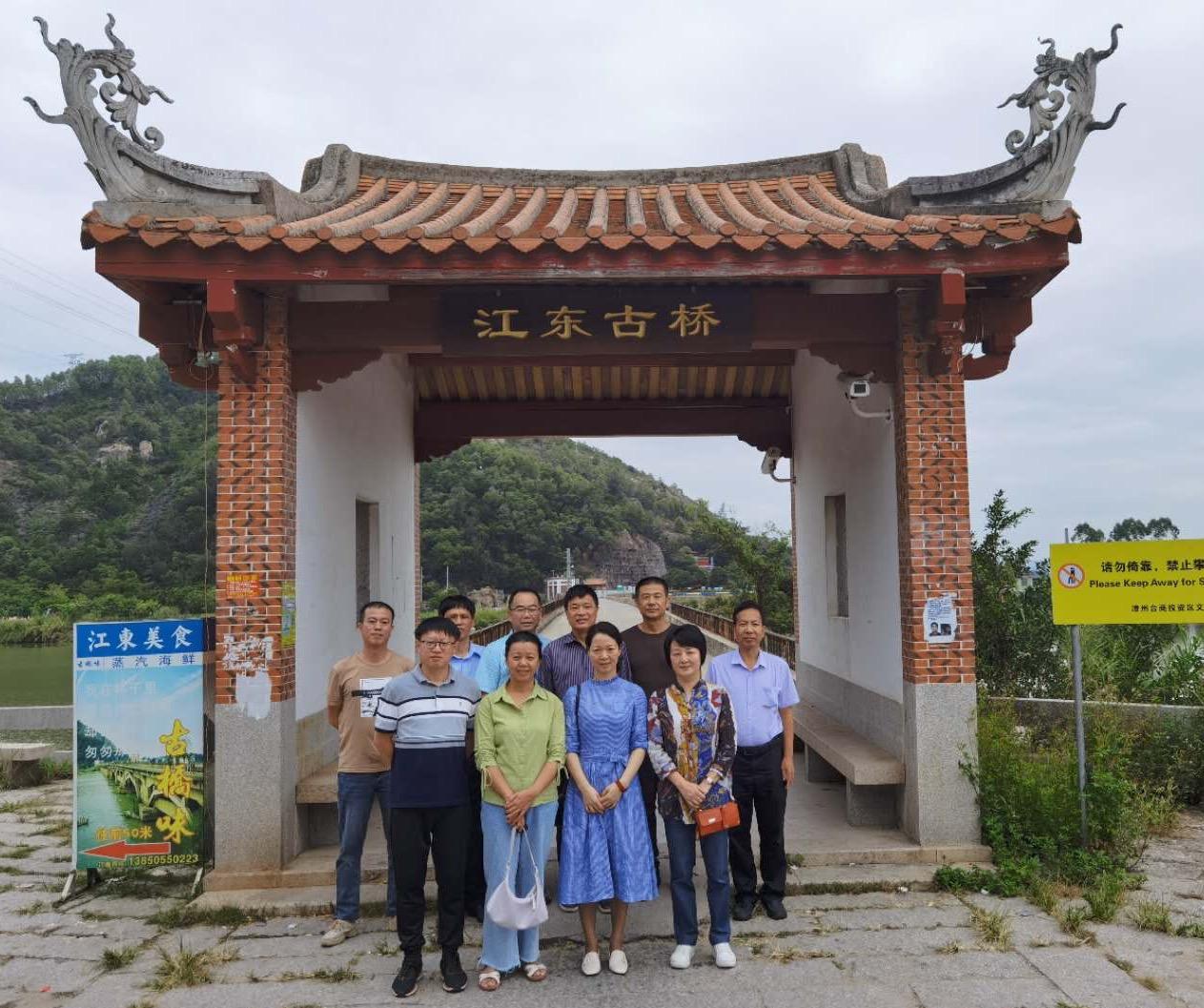 在龙江文化生态园合影.jpg
