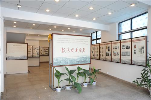 鼓浪屿华侨文化展馆.jpg