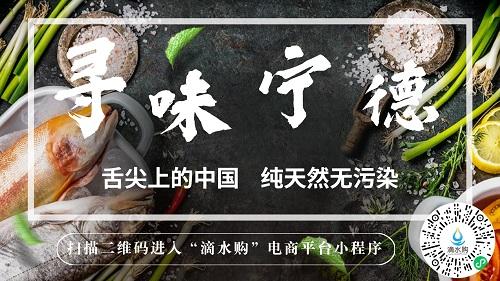 """图为""""滴水购""""公益电商平台宣传短片截图。林榕生 摄.jpg"""