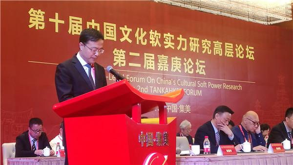 中国侨联副主席齐全胜在开幕式上致辞.jpg