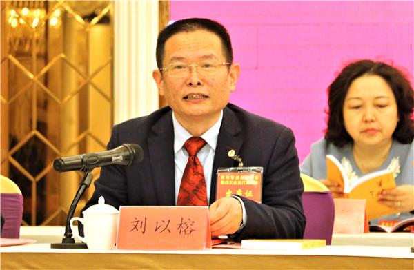 5新当选会长刘以榕作表态发言.JPG