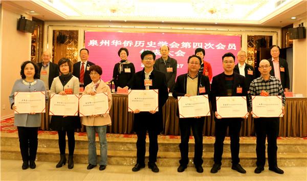 6领导为副会长、监事长、秘书长颁发证书.JPG
