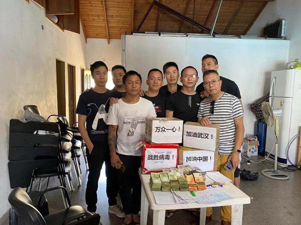 拉普拉塔华商联谊会积极募捐防疫物资_副本.png