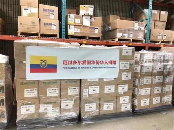 在中国发生新冠肺炎疫情的初期,社团发动旅居厄瓜多尔的华侨华人捐赠物资支援国内。.jpg