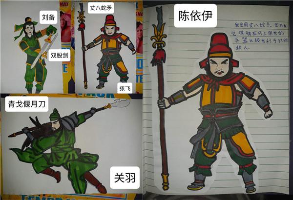 陈依洢 旅菲各校友会联合会 (2).jpg