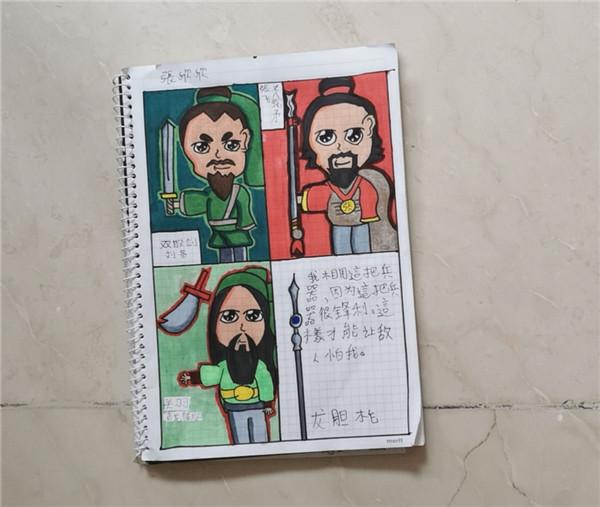 张欣欣 旅菲各校友会联合会 (2).jpg