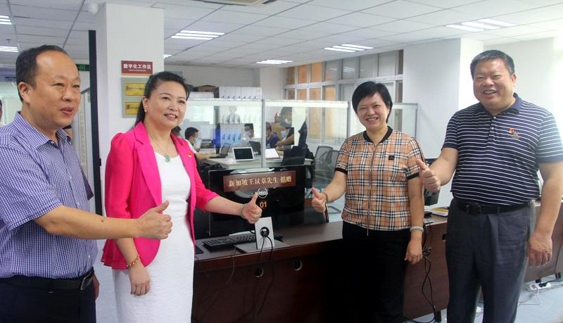 5陈晓玉主席(右二)、钟文玲副主席(左二)为王汉章先生捐赠办公设备点赞.jpg