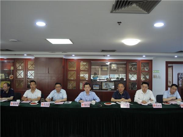 宁夏固原经贸合作交流座谈会1.jpg