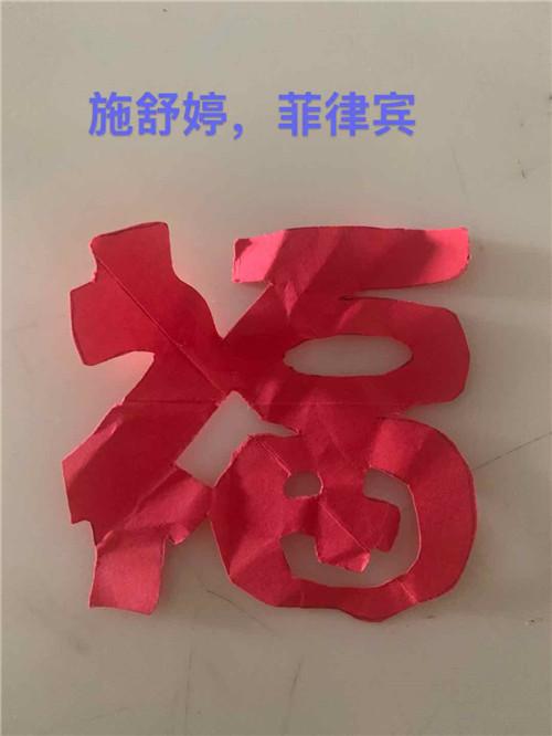 施舒婷 旅菲各校友会联合会(图片20).jpg