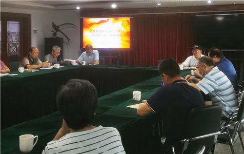"""福建省侨联召开退休老同志""""三位一体""""工作座谈会.jpg"""