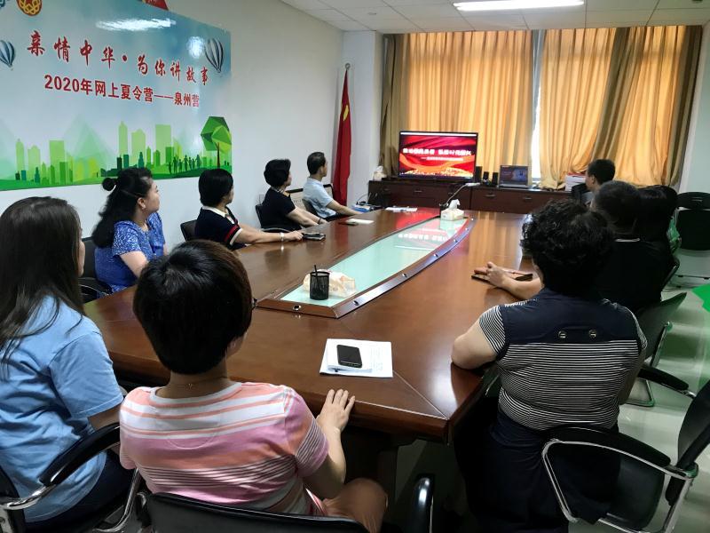 1组织干部职工观看专题视频.jpg
