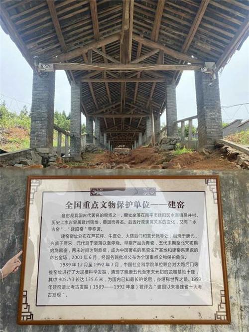 参观考察后井村的宋朝一一建窑.jpg