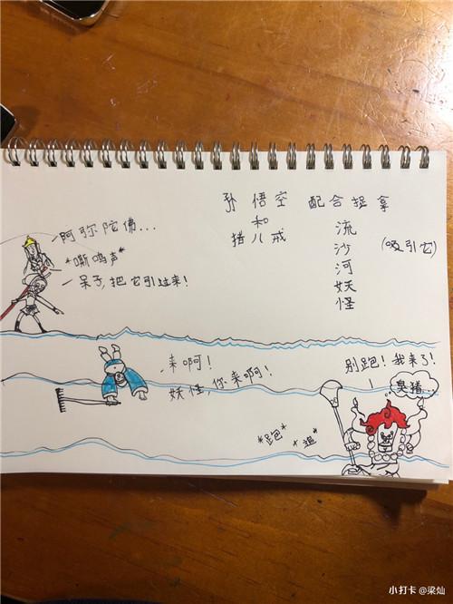 邱欣然 丰华中文学校(图8).jpg