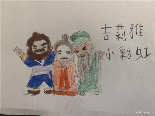 吉莉雅 美国欣欣教育基金会(图16).jpg