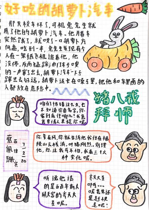 蔡佩珊 旅菲各校友会联合会(图18).jpg