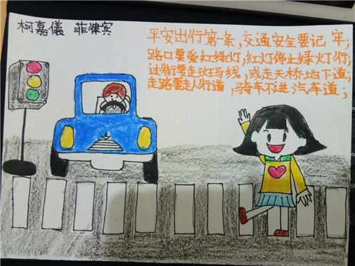 柯嘉仪 旅菲各校友会联合会(图24).jpg