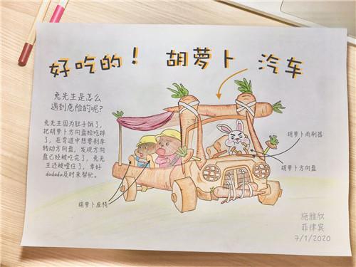 施雅欣 旅菲各校友会联合会(图25).jpg