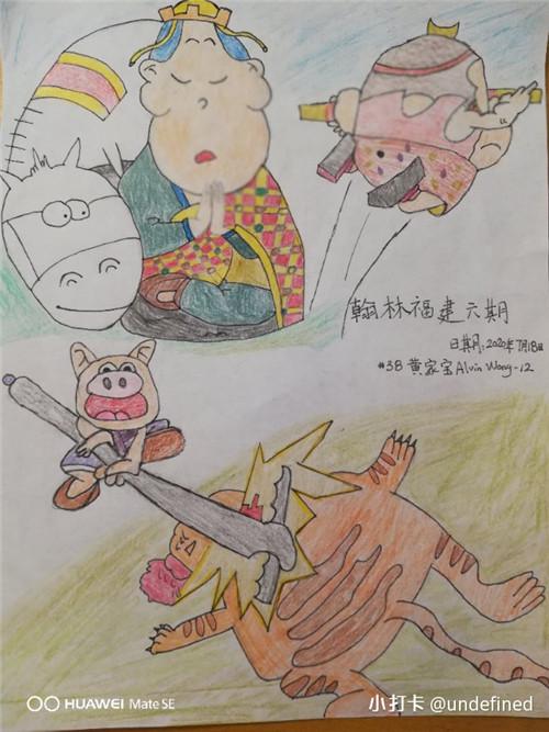 黄家宝 美国翰林文教基金会(图1).jpg