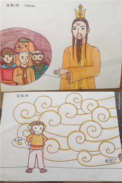 梁凯昕 美国翰林文教基金会(图2).jpg