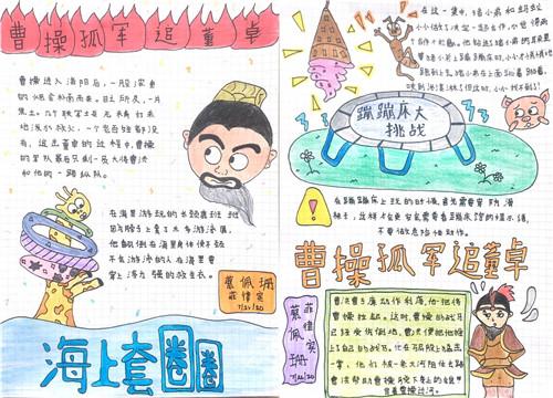 蔡佩珊 旅菲各校友会联合会(图9).jpg