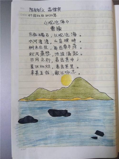 陈铭仪 旅菲各校友会联合会(图11).jpg