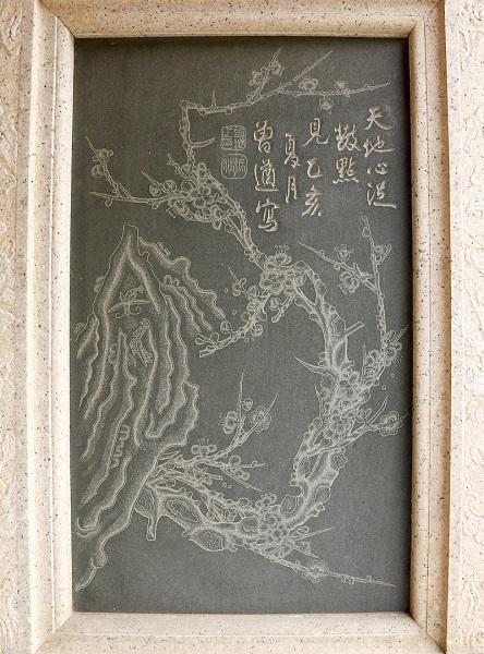 2雕刻花卉的看埕堵(张锦源 摄).JPG