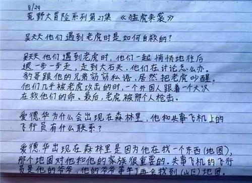 郭静芬 菲律宾华教中心(图12).jpg