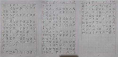 王坤 菲律宾华教中心(图13).jpg