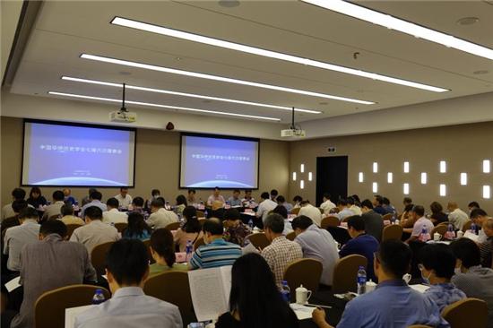9月13日,中国华侨历史学会七届六次理事会在南京召开02.jpg