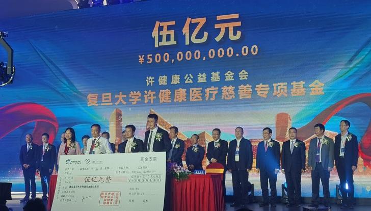 9月19日,宝龙集团捐赠5亿元3.jpg
