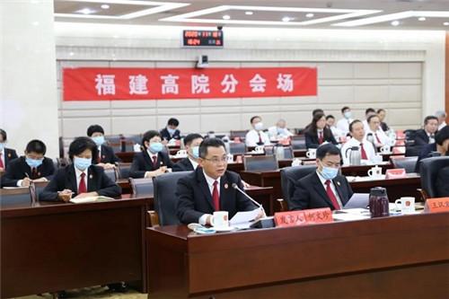 法庭1.jpg