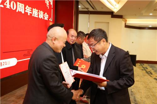 林俊德副主席颁发从事侨联工作20年证书微信图片_20201221165246.jpg