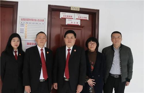 县法院与县侨联建立涉侨纠纷联调机制.jpg