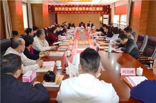 省侨联在集美区召开专题调研座谈会现场。王昌泽 摄.jpg