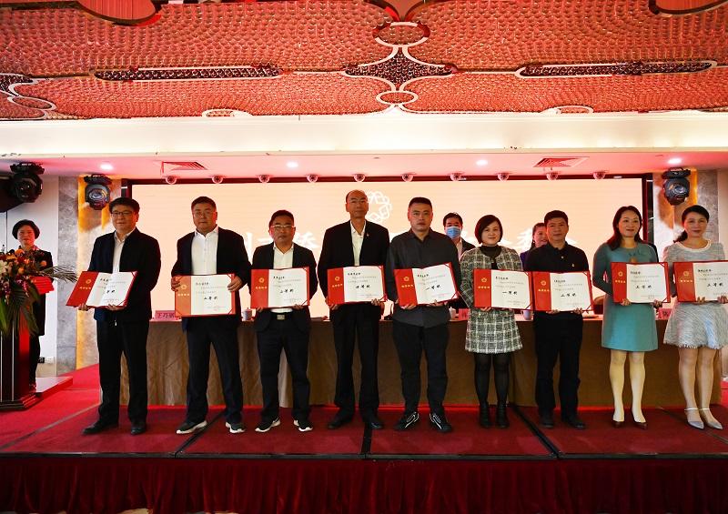 7颁发荣誉证书仪式.jpg