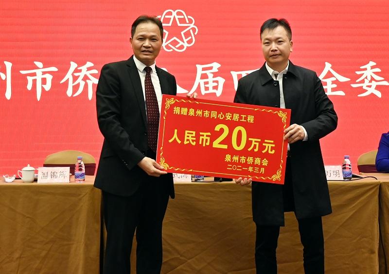 2林韶阳秘书长代表市侨商会捐赠.jpg