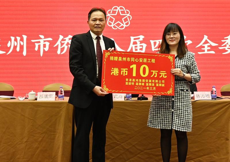 5陈培琼代表叶建明先生捐赠.jpg