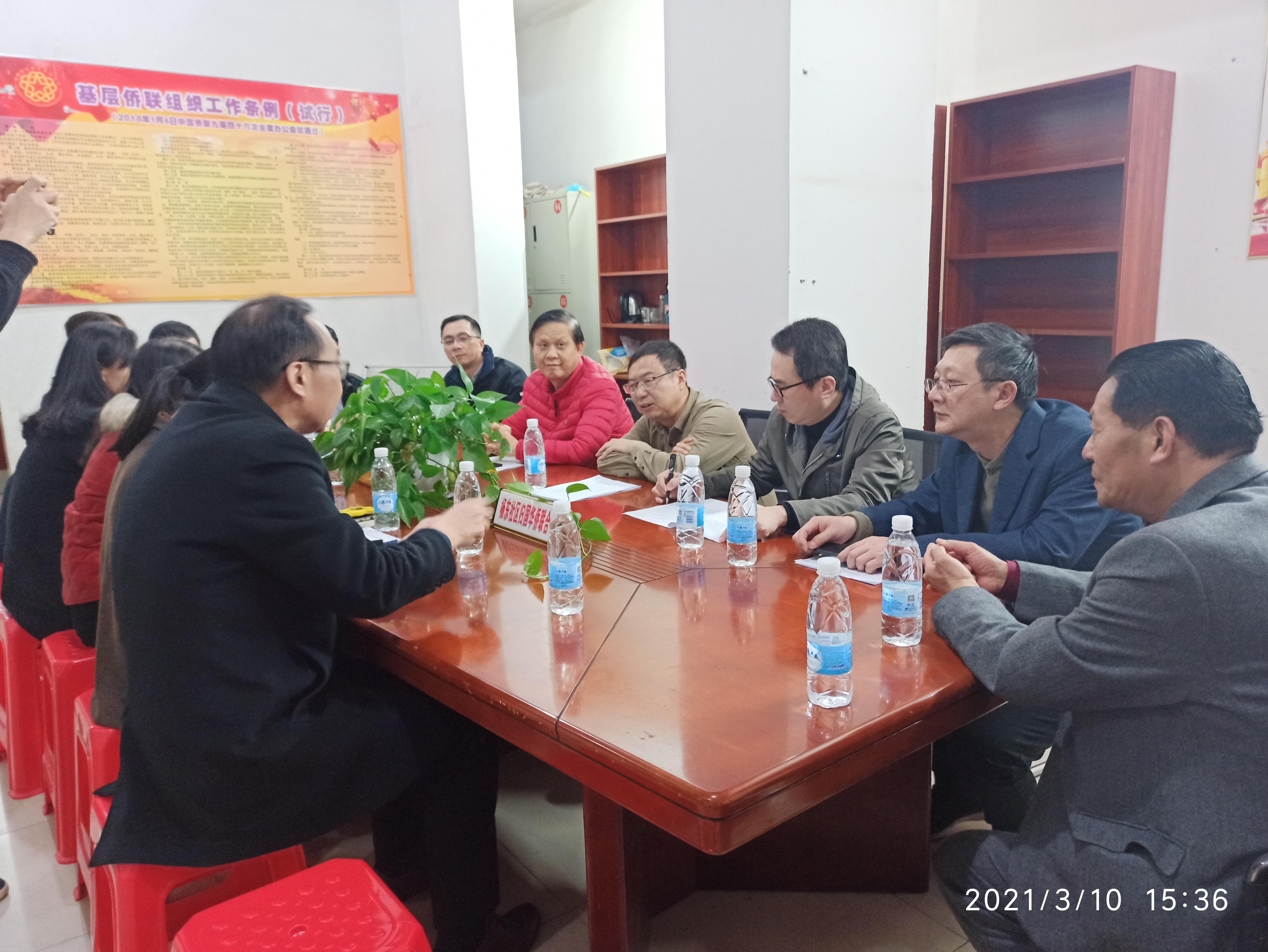 调研组一行在延平区省级侨胞之家示范点杨东社区侨联座谈.jpg