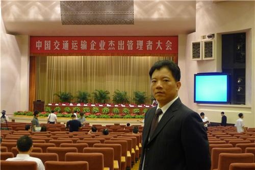 2011年,林正佳出席中国交通运输企业杰出管理者大会,被评为全国交通建设工程企业管理十大杰出人物.jpg