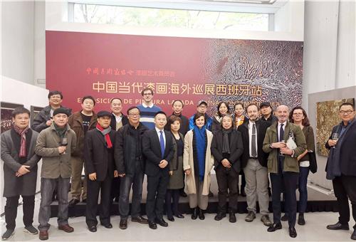 2019年,中国当代漆画海外巡展西班牙站与嘉宾合影.jpg