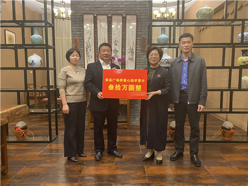 市侨联党组书记、主席蓝桂兰(右二),党组成员、四级调研员黄建兵(右一)对林辉先生(左二)捐助善款表示感谢.jpg