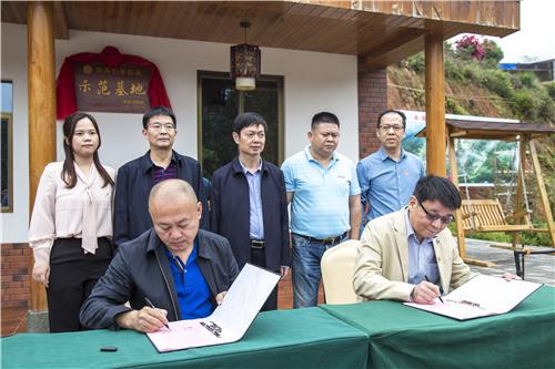 县侨联与聚富果品有限公司签订共建协议.jpg