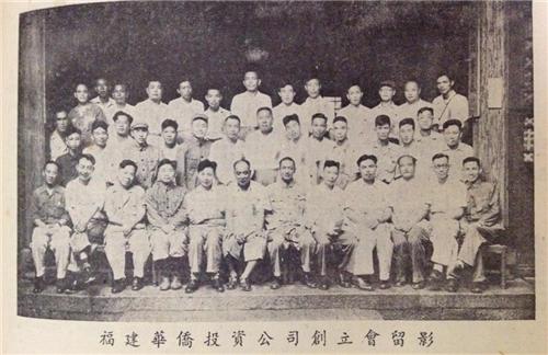 福建华侨投资公司立会合影_副本.png