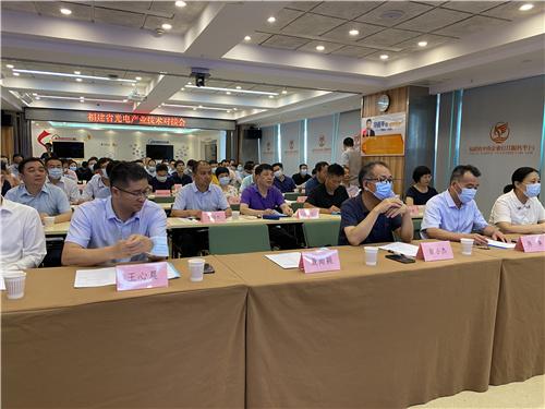 省侨联翁小杰副主席等领导出席对接会活动.jpg