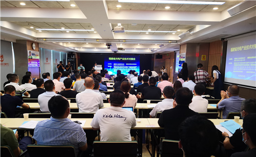 2021年福建省光电产业技术对接会在省中小企业服务中心举行.jpg