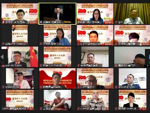 参与线上视频交流的侨胞.png