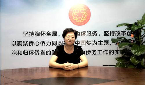 福建省侨联副主席张瑶致辞(图7).png