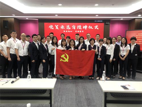 6月25日,集友银行福州分行举办党员示范岗授牌仪式.jpg